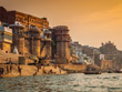 Central India Ganges Tour